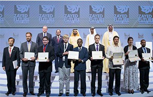 The winners of the 2015 Zayed Future Energy Awards with leaders from the United Arab Emirates and beyond ©Ryan Carter / Crown Prince Court - Abu Dhabi